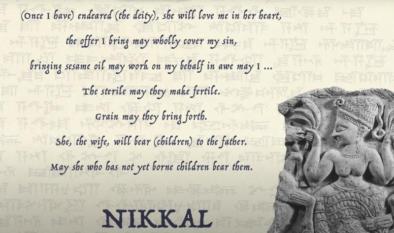 Oldest song lyrics